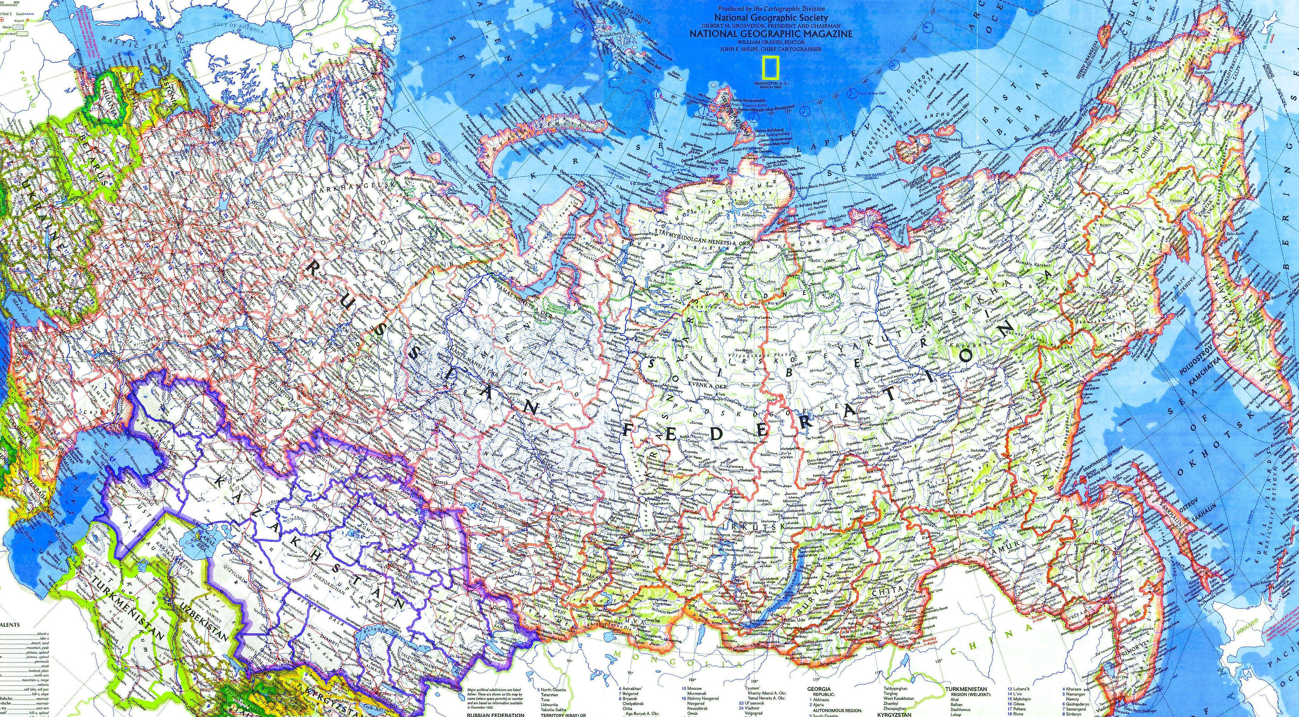 Схема дорог по россии